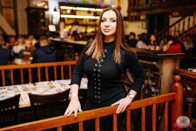 Artik & Asti, 10 апреля 2019 - Ресторан «Максимилианс» Челябинск - 47