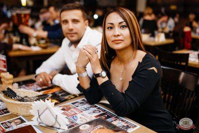 Artik & Asti, 10 апреля 2019 - Ресторан «Максимилианс» Челябинск - 48