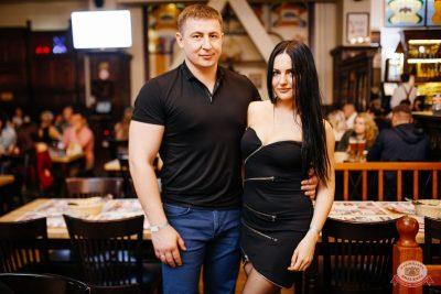 Artik & Asti, 10 апреля 2019 - Ресторан «Максимилианс» Челябинск - 49