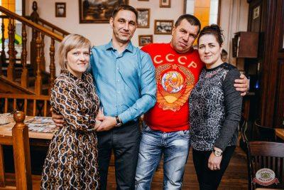 Владимир Кузьмин, 18 апреля 2019 - Ресторан «Максимилианс» Челябинск - 10