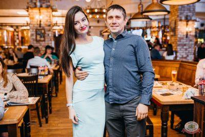 Владимир Кузьмин, 18 апреля 2019 - Ресторан «Максимилианс» Челябинск - 11