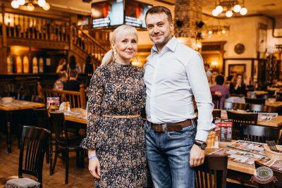 Владимир Кузьмин, 18 апреля 2019 - Ресторан «Максимилианс» Челябинск - 15