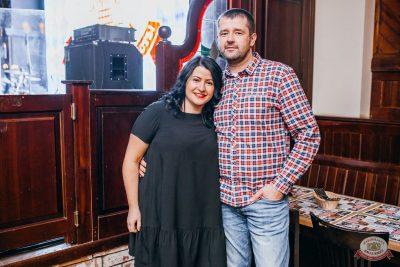 Владимир Кузьмин, 18 апреля 2019 - Ресторан «Максимилианс» Челябинск - 16