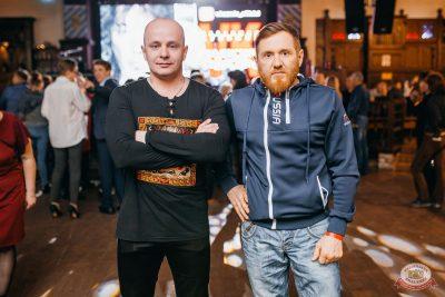 Владимир Кузьмин, 18 апреля 2019 - Ресторан «Максимилианс» Челябинск - 21