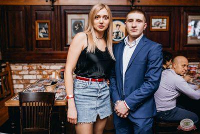 Владимир Кузьмин, 18 апреля 2019 - Ресторан «Максимилианс» Челябинск - 23