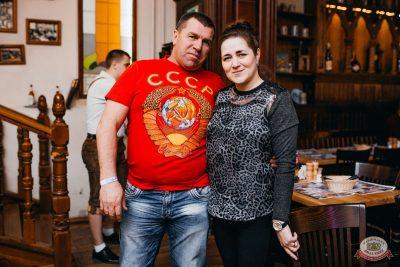 Владимир Кузьмин, 18 апреля 2019 - Ресторан «Максимилианс» Челябинск - 24