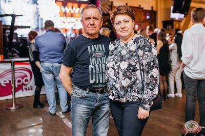 Владимир Кузьмин, 18 апреля 2019 - Ресторан «Максимилианс» Челябинск - 25
