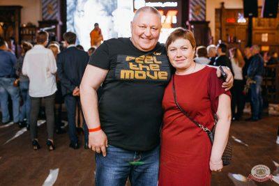Владимир Кузьмин, 18 апреля 2019 - Ресторан «Максимилианс» Челябинск - 34