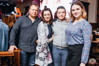 Владимир Кузьмин, 18 апреля 2019 - Ресторан «Максимилианс» Челябинск - 43