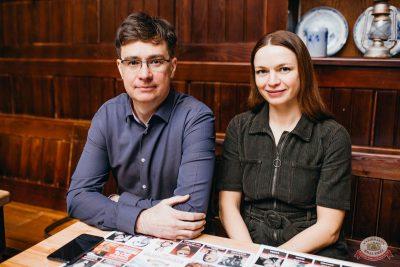 Владимир Кузьмин, 18 апреля 2019 - Ресторан «Максимилианс» Челябинск - 50