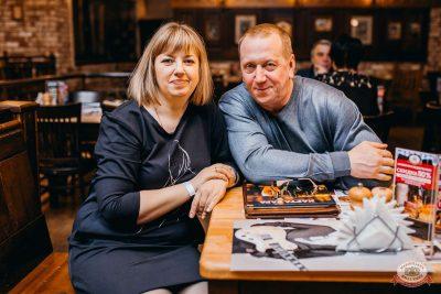 Владимир Кузьмин, 18 апреля 2019 - Ресторан «Максимилианс» Челябинск - 51