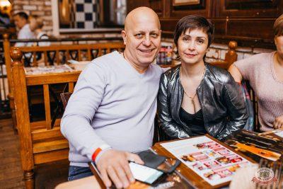 Владимир Кузьмин, 18 апреля 2019 - Ресторан «Максимилианс» Челябинск - 55