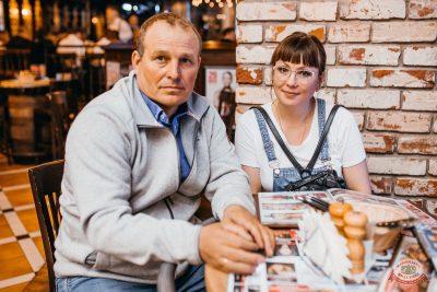 Владимир Кузьмин, 18 апреля 2019 - Ресторан «Максимилианс» Челябинск - 58