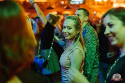 «Дыхание ночи»: WILD ONES, 20 апреля 2019 - Ресторан «Максимилианс» Челябинск - 13