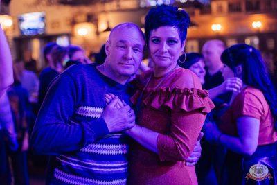 «Дыхание ночи»: WILD ONES, 20 апреля 2019 - Ресторан «Максимилианс» Челябинск - 19