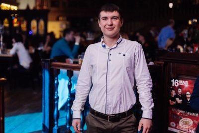 «Дыхание ночи»: WILD ONES, 20 апреля 2019 - Ресторан «Максимилианс» Челябинск - 20