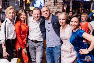 «Дыхание ночи»: WILD ONES, 20 апреля 2019 - Ресторан «Максимилианс» Челябинск - 33
