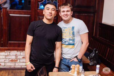 «Дыхание ночи»: WILD ONES, 20 апреля 2019 - Ресторан «Максимилианс» Челябинск - 37