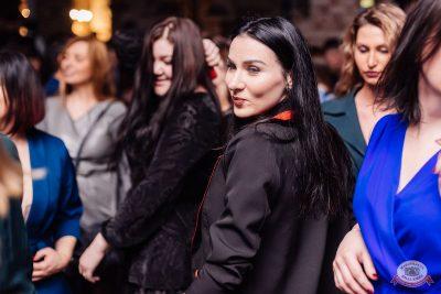 «Дыхание ночи»: WILD ONES, 20 апреля 2019 - Ресторан «Максимилианс» Челябинск - 38