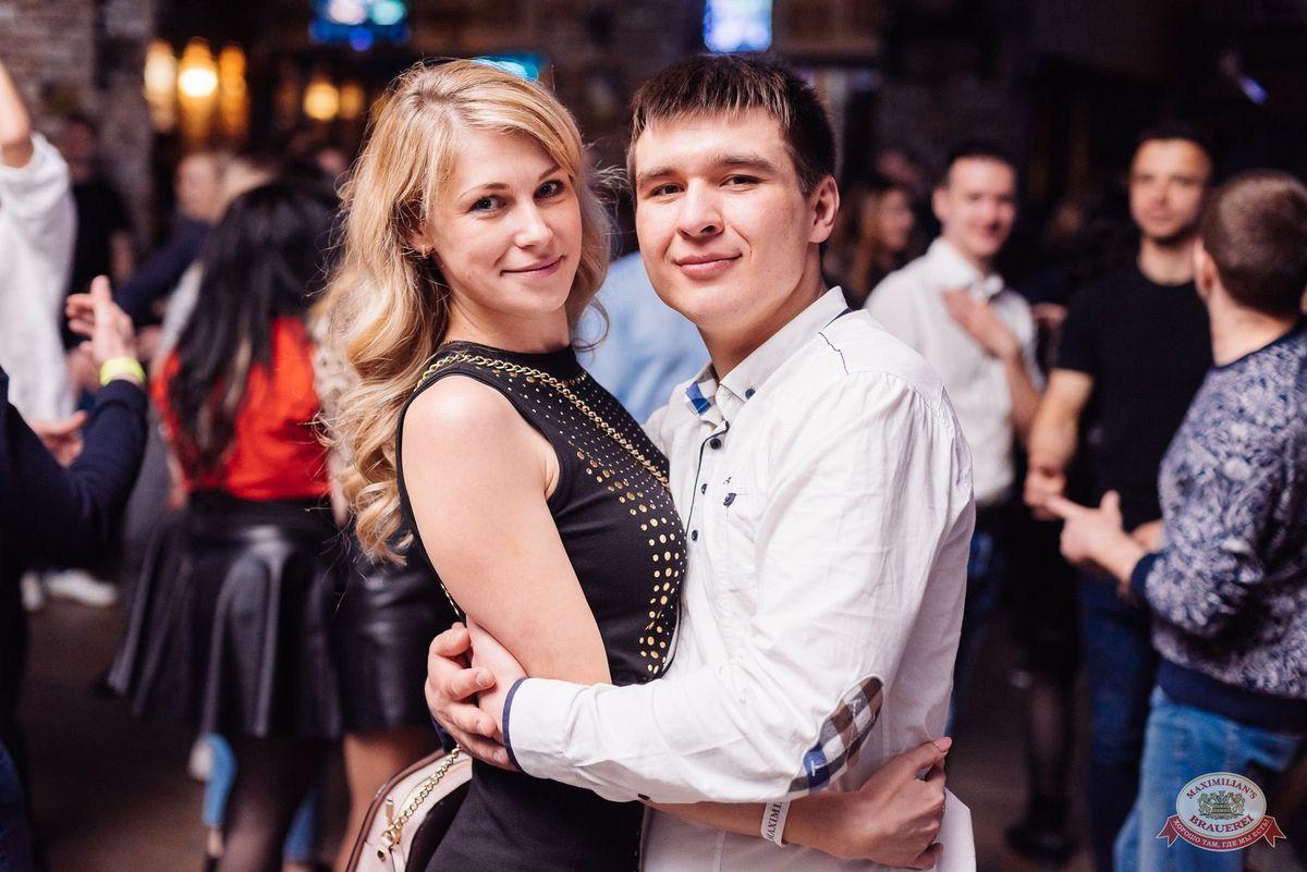 «Дыхание ночи»: WILD ONES, 20 апреля 2019 - Ресторан «Максимилианс» Челябинск - 42