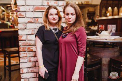 Mgzavrebi, 22 апреля 2019 - Ресторан «Максимилианс» Челябинск - 14