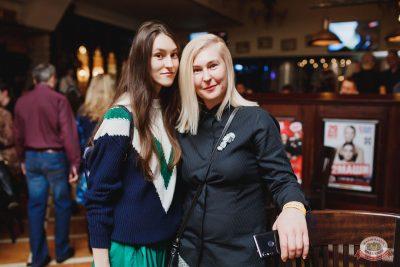 Mgzavrebi, 22 апреля 2019 - Ресторан «Максимилианс» Челябинск - 15