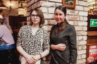 Mgzavrebi, 22 апреля 2019 - Ресторан «Максимилианс» Челябинск - 17