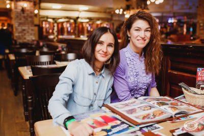 Mgzavrebi, 22 апреля 2019 - Ресторан «Максимилианс» Челябинск - 18