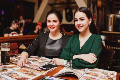 Mgzavrebi, 22 апреля 2019 - Ресторан «Максимилианс» Челябинск - 20