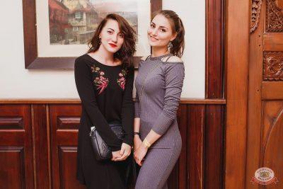 Mgzavrebi, 22 апреля 2019 - Ресторан «Максимилианс» Челябинск - 23