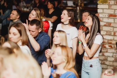 Mgzavrebi, 22 апреля 2019 - Ресторан «Максимилианс» Челябинск - 37