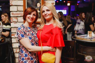 Mgzavrebi, 22 апреля 2019 - Ресторан «Максимилианс» Челябинск - 42