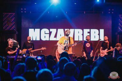 Mgzavrebi, 22 апреля 2019 - Ресторан «Максимилианс» Челябинск - 9