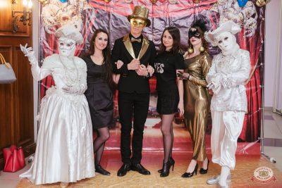 «Дыхание ночи»: «Masquerade party», 27 апреля 2019 - Ресторан «Максимилианс» Челябинск - 1
