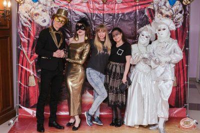 «Дыхание ночи»: «Masquerade party», 27 апреля 2019 - Ресторан «Максимилианс» Челябинск - 11