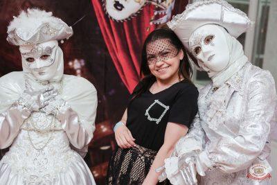 «Дыхание ночи»: «Masquerade party», 27 апреля 2019 - Ресторан «Максимилианс» Челябинск - 13