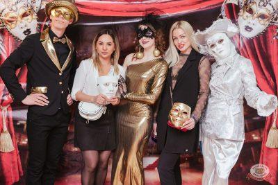 «Дыхание ночи»: «Masquerade party», 27 апреля 2019 - Ресторан «Максимилианс» Челябинск - 14