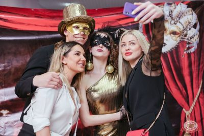«Дыхание ночи»: «Masquerade party», 27 апреля 2019 - Ресторан «Максимилианс» Челябинск - 15