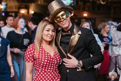 «Дыхание ночи»: «Masquerade party», 27 апреля 2019 - Ресторан «Максимилианс» Челябинск - 17