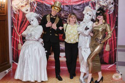 «Дыхание ночи»: «Masquerade party», 27 апреля 2019 - Ресторан «Максимилианс» Челябинск - 2
