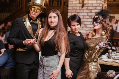 «Дыхание ночи»: «Masquerade party», 27 апреля 2019 - Ресторан «Максимилианс» Челябинск - 21