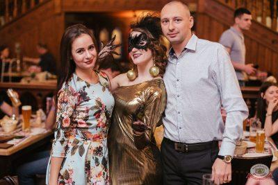 «Дыхание ночи»: «Masquerade party», 27 апреля 2019 - Ресторан «Максимилианс» Челябинск - 22