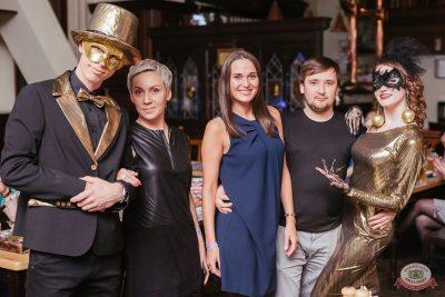 «Дыхание ночи»: «Masquerade party», 27 апреля 2019 - Ресторан «Максимилианс» Челябинск - 23