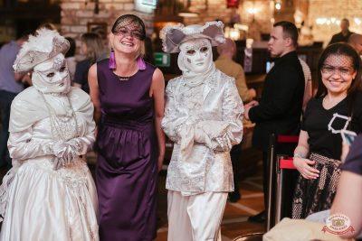 «Дыхание ночи»: «Masquerade party», 27 апреля 2019 - Ресторан «Максимилианс» Челябинск - 24