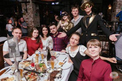 «Дыхание ночи»: «Masquerade party», 27 апреля 2019 - Ресторан «Максимилианс» Челябинск - 25