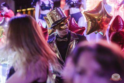 «Дыхание ночи»: «Masquerade party», 27 апреля 2019 - Ресторан «Максимилианс» Челябинск - 27