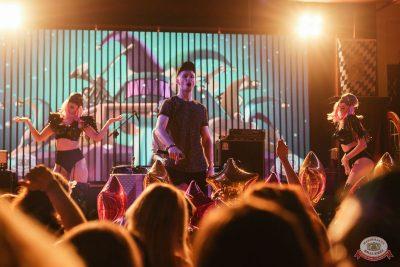 «Дыхание ночи»: «Masquerade party», 27 апреля 2019 - Ресторан «Максимилианс» Челябинск - 29