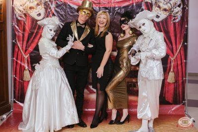 «Дыхание ночи»: «Masquerade party», 27 апреля 2019 - Ресторан «Максимилианс» Челябинск - 3