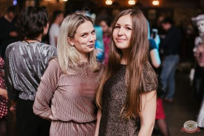 «Дыхание ночи»: «Masquerade party», 27 апреля 2019 - Ресторан «Максимилианс» Челябинск - 35