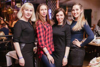 «Дыхание ночи»: «Masquerade party», 27 апреля 2019 - Ресторан «Максимилианс» Челябинск - 36